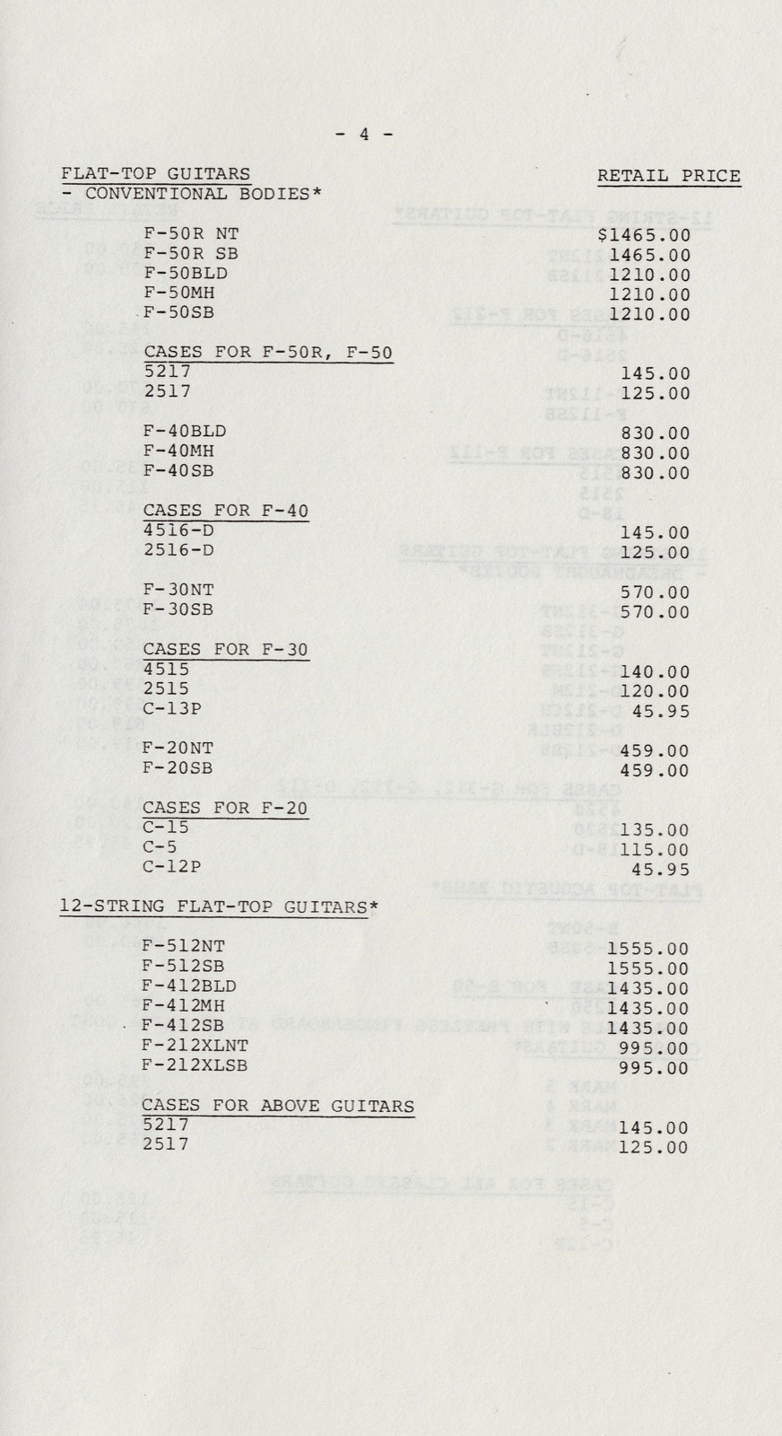 guild guitar price list 1982 march gad 39 s ramblings. Black Bedroom Furniture Sets. Home Design Ideas